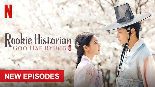Rookie Historian Goo Hae-Ryung